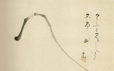 InoueShiro