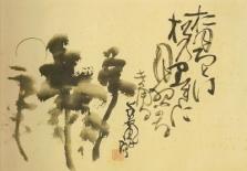 NakajimaKaho